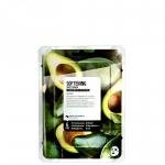 Фото Superfood Salad Facial Sheet Mask Avocado Softening - Тканевая маска «Авокадо - Смягчение», 25 мл