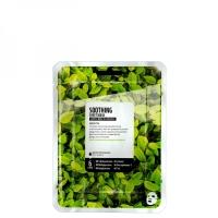 Купить Superfood Salad Facial Sheet Mask Green Tea Soothing - Тканевая маска «Зеленый чай - Успокаивающий эффект», 25 мл, Superfood Salad For Skin