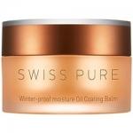 Фото Swisspure Winter-Proof Moisture Oil Coating Balm - Бальзам защитный от непогоды, 30 мл