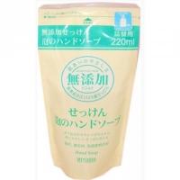 Miyoshi - Пенящееся жидкое мыло для рук на основе натуральных компонентов, запасной блок, 220 мл