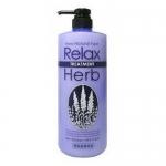 Фото Junlove - Растительный бальзам для волос с расслабляющим эффектом, с маслом лаванды, 1000 мл