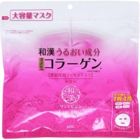 PDC - Увлажняющая маска 4 в 1 с восточными травами для антивозрастного ухода за кожей лица, 45 шт