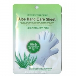 Фото Co Arang Aloe Hand Care Sheet - Маска для рук с экстрактом алоэ, 2х8 мл