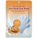 Фото Co Arang Snail Hand Care Sheet - Маска для рук с экстрактом слизи улитки, 2х8 мл