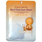 Фото Co Arang Care Sheet - Маска для ног с экстрактом слизи улитки, 2х8 мл