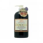 Фото Ormonica - Органический шампунь для ухода за волосами и кожей головы, 550 мл