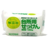 Miyoshi - Мыло для стирки и применения на кухне, на основе натуральных компонентов, 140 г