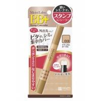 Meishoku - Точечный консилер со спонжем, тон 3 натуральная охра