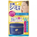 Фото Meishoku - Крем-эссенция с экстрактом плаценты с отбеливающим эффектом, 55 г