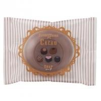 Master Soap - Мыло туалетное косметическое, Какао, 30 г