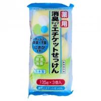 Max - Мыло туалетное с антибактериальным эффектом и ароматом грейпфрута, 3*135 г
