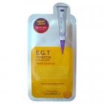 Фото Beauty Clinic EGF - Маска для лица с лифтинг-эффектом, 25 мл