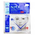 Фото Beauty Clinic N.M.F. - Маска для лица увлажняющая, двухзональная, 18 мл, 9 г