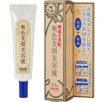 Купить Meishoku - Эссенция для проблемной кожи лица локального применения, 15 мл