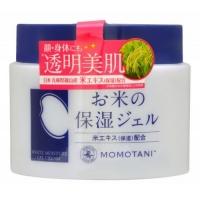 Momotani - Увлажняющий крем с экстрактом риса, для лица и тела, 230 г