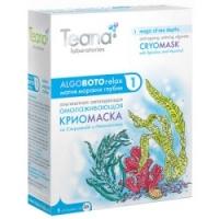 Teana - Альгинатная охлаждающая криомаска-Магия морских глубин, 5 штук по 30 гр