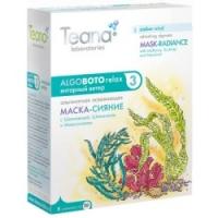 Teana - Альгинатная освежающая маска-сияние-Янтарный ветер, 5 штук по 30 гр