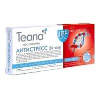 Teana - Антистресс 24 часа, 10 ампул по 2 мл
