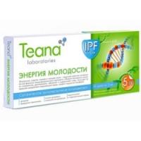 Teana - Энергия молодости, 10 ампул по 2 мл