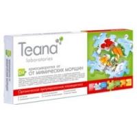 Teana - Крио-сыворотка от мимических морщин, 10 ампул по 2 мл