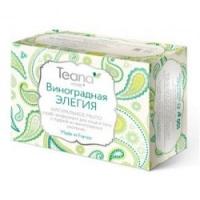 Teana - Натуральное мыло скраб-эксфолиант-Виноградная элегия, 100 гр