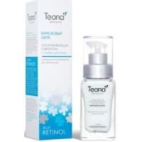 Купить Teana - Омолаживающая сыворотка для лица с голубым ретинолом бирюзовый шелк, 30 мл.