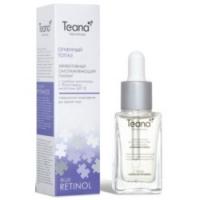 Купить Teana - Пилинг для лица омолаживающий с голубым ретинолом и фруктовыми кислотами, 30 мл.