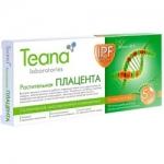 Фото Teana - Растительная плацента, 10 ампул по 2 мл