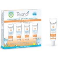Teana - Сенсорный гель для кожи вокруг глаз, 4 тубы по 5 мл