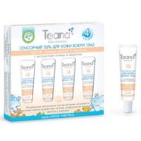 Teana - Сенсорный гель для кожи вокруг глаз против темных кругов, 25 мл