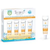 Teana - Сенсорный омолаживающий гель для кожи вокруг глаз, 4 тубы по 5 мл