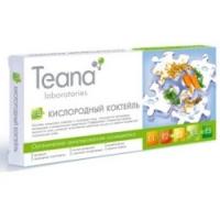 Teana - Сыворотка-Кислородный коктейль, 10 ампул по 2 мл