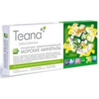 Teana - Сыворотка-Морские минералы, 10 ампул по 2 мл