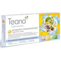 Teana - Сыворотка нормализующая жирность кожи, 10 ампул по 2 мл
