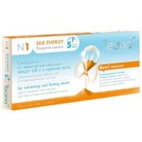 Купить Teana - Сыворотка от мимических морщин вокруг губ-Энергия шёлка, 10 ампул по 2 мл