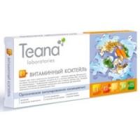 Teana - Сыворотка-Витаминный коктейль, 10 ампул по 2 мл