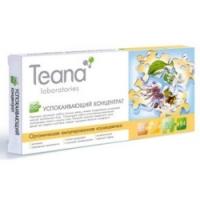 Teana - Успокаивающая сыворотка, 10 ампул по 2 мл