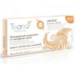 Фото Teana Ariadne - Несмываемый концентрат от выпадения волос, 10 ампул по 5 мл