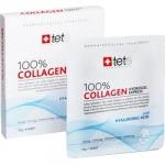 Фото Tete Cosmeceutical 100% Collagen Express Hydrogel Mask Box - Маска гидроколлагеновая моментального действия, 4х1 шт