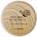 Фото The Saem Gold Snail Eye Gel Patch Set - Набор патчей с экстрактом муцина улитки для век, 60 шт