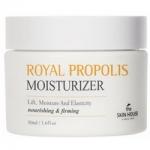 Фото The Skin House Royal Propolis Moisturizer- Крем увлажняющий с прополисом, 50 мл
