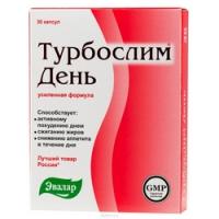 Турбослим - Капсулы день усиленная формула, 300 мг*30 шт.