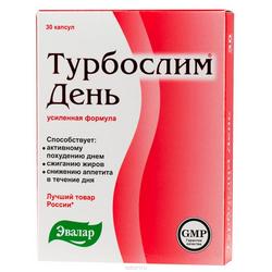 Фото Турбослим - Капсулы день усиленная формула, 300 мг*30 шт.