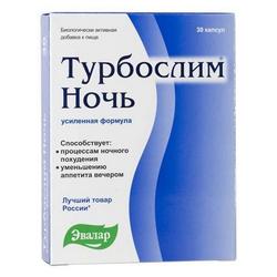 Фото Турбослим - Капсулы ночь усиленная формула, 300 мг*30 шт.
