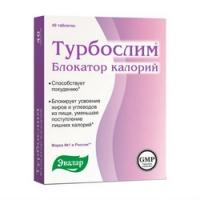 Турбослим - Таблетки Блокатор калорий, 40 шт