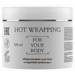 Valentina Kostina Organic Cosmetic Cold Wrapping - Обертывание для тела лимфодренажное, 500 мл.