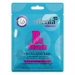 """Фото 7 Days - Маска для лица B3 VITAMIN Против несовершенства кожи с витаминами """"В3"""", """"В12"""" и микроводорослями Spirulina, 28 г"""
