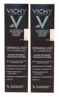 Vichy - Комплект: Дермабленд Тональная основа с высоким покрытием 3D Тон 15,  2 шт. по 30 мл, 1 шт