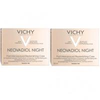 Vichy - Комплект: Неовадиол Компенсирующий комплекс ночной, 2 шт. по 50 мл, 1 шт