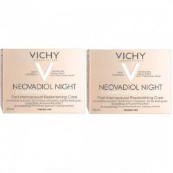 Фото Vichy - Комплект: Неовадиол Компенсирующий комплекс ночной, 2 шт. по 50 мл, 1 шт